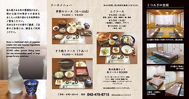 shino_panf_v8_ページ_2.jpg
