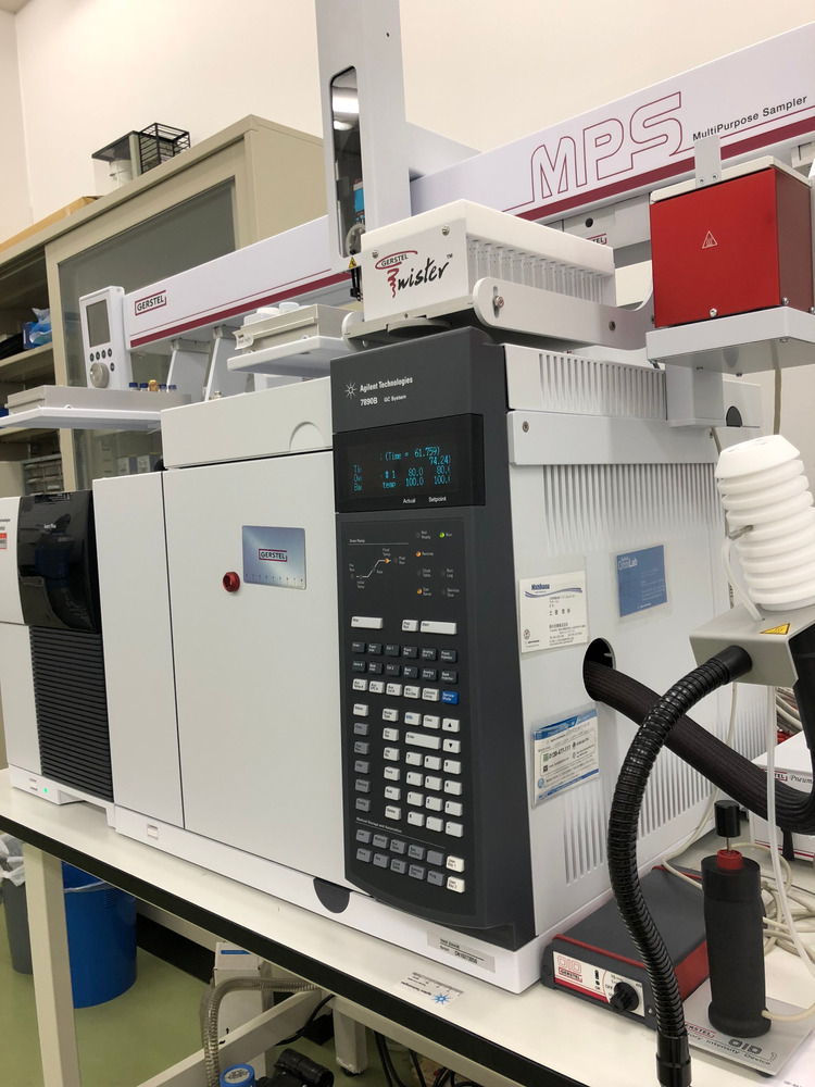 ISQ™ 7000 Single Quadrupole GC-MS System