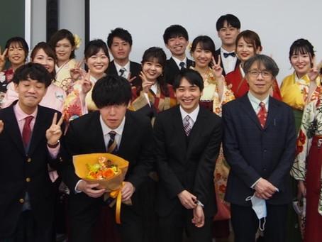 卒業式が行われました
