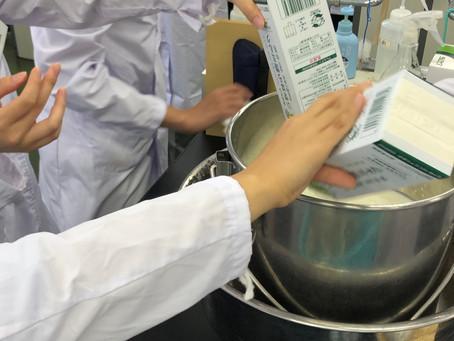 基礎食品製造実習Ⅰ(乳)