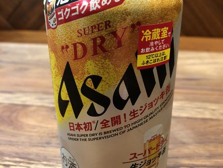 アサヒスーパードライの生ジョッキ缶飲みました!