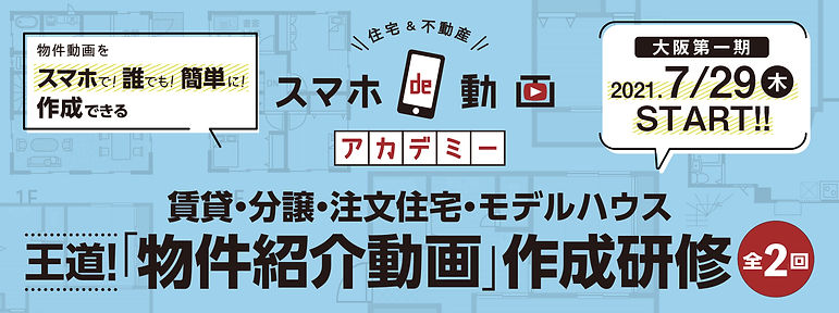 20210729kokuchi02.jpg