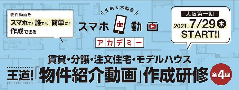 20210729kokuchi01.jpg