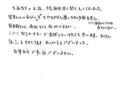 9-1-004.jpg