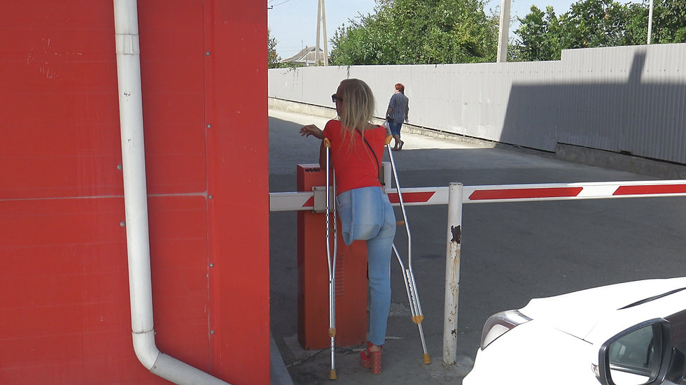 Elena - High Platform
