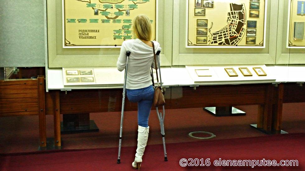 Elena - Museum