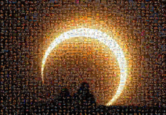 Illicit Eclipses