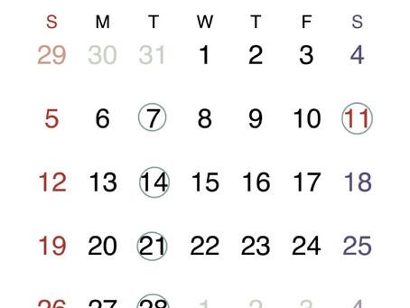 2月の診療カレンダー