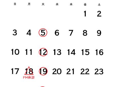 6月の診療カレンダー