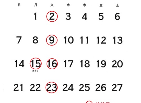 2019年7月の診療カレンダー