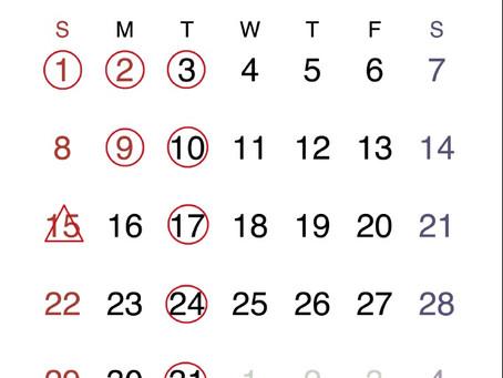 1月の診療カレンダー
