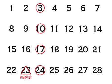 2019年12月の診療カレンダー
