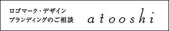 埼玉県、川越市、動物病院、整形外科