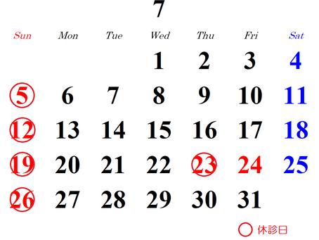 2020年7月の診療カレンダー