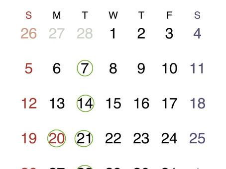 3月の診療カレンダー
