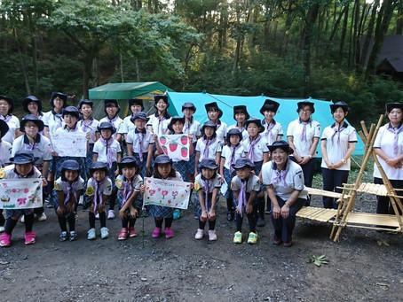 団キャンプ 8月23~25日 小川げんきプラザ