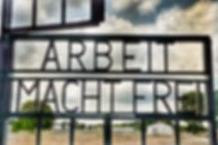 Заксенхаузен, экскурсия в лагерь Заксенх