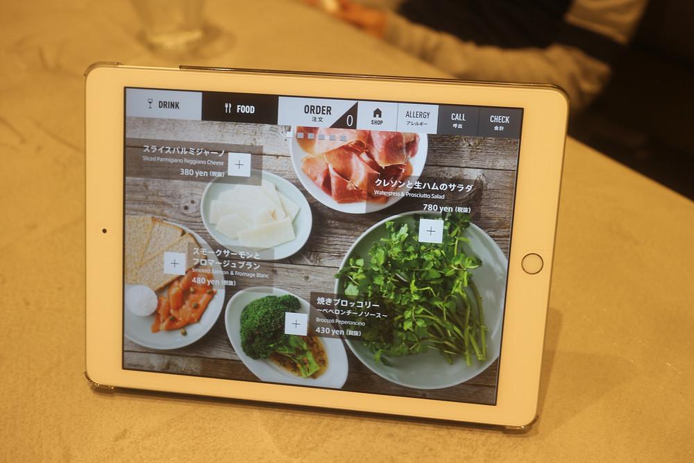 iPad保守 ㈱インシュア ロイヤルホスト 事例