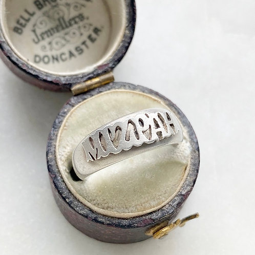 Antique, Victorian 1881 sterling silver Mizpah ring