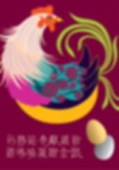 雞-01.jpg