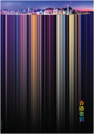 Colour of Hong Kong