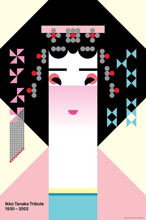 Ikko Tanaka-01.jpg