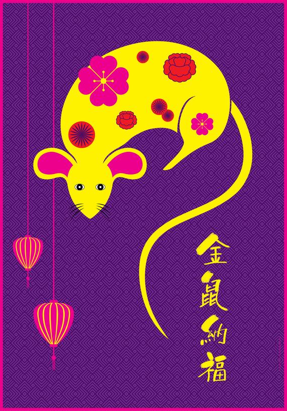 Rat 2020.png