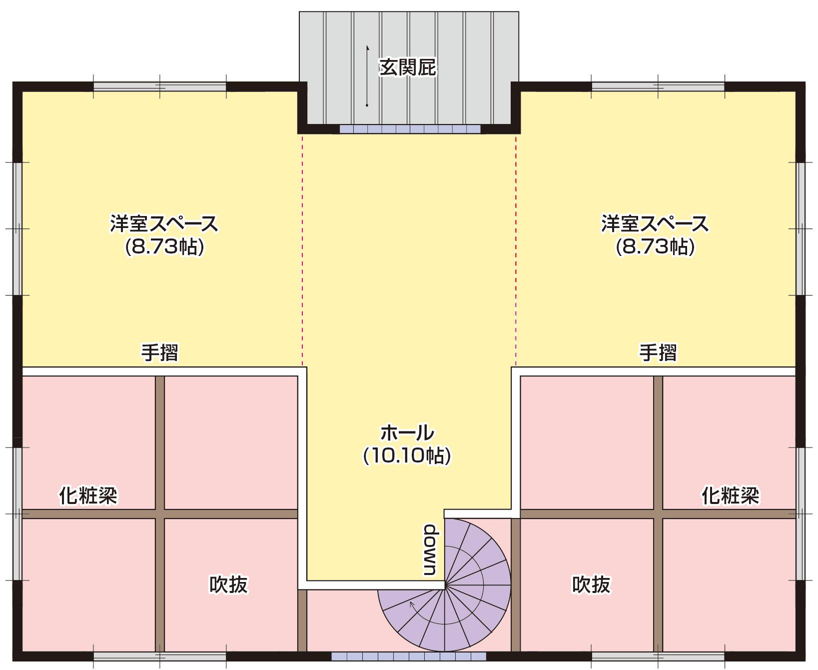 極み 室内平面図