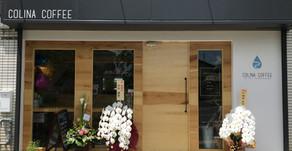 【PORTFOLIO】[厨房]|こだわりのコーヒーでゆったりとした時間が流れる焙煎専門店-大阪吹田