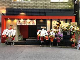 新町:ラーメン店