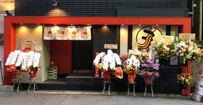 【PORTFOLIO】[工事・厨房]|地域自慢のラーメン1杯で至福のひと時をー大阪新町