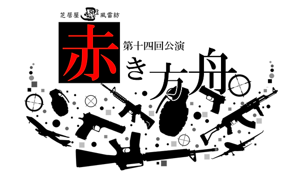 ろごのコピー.png