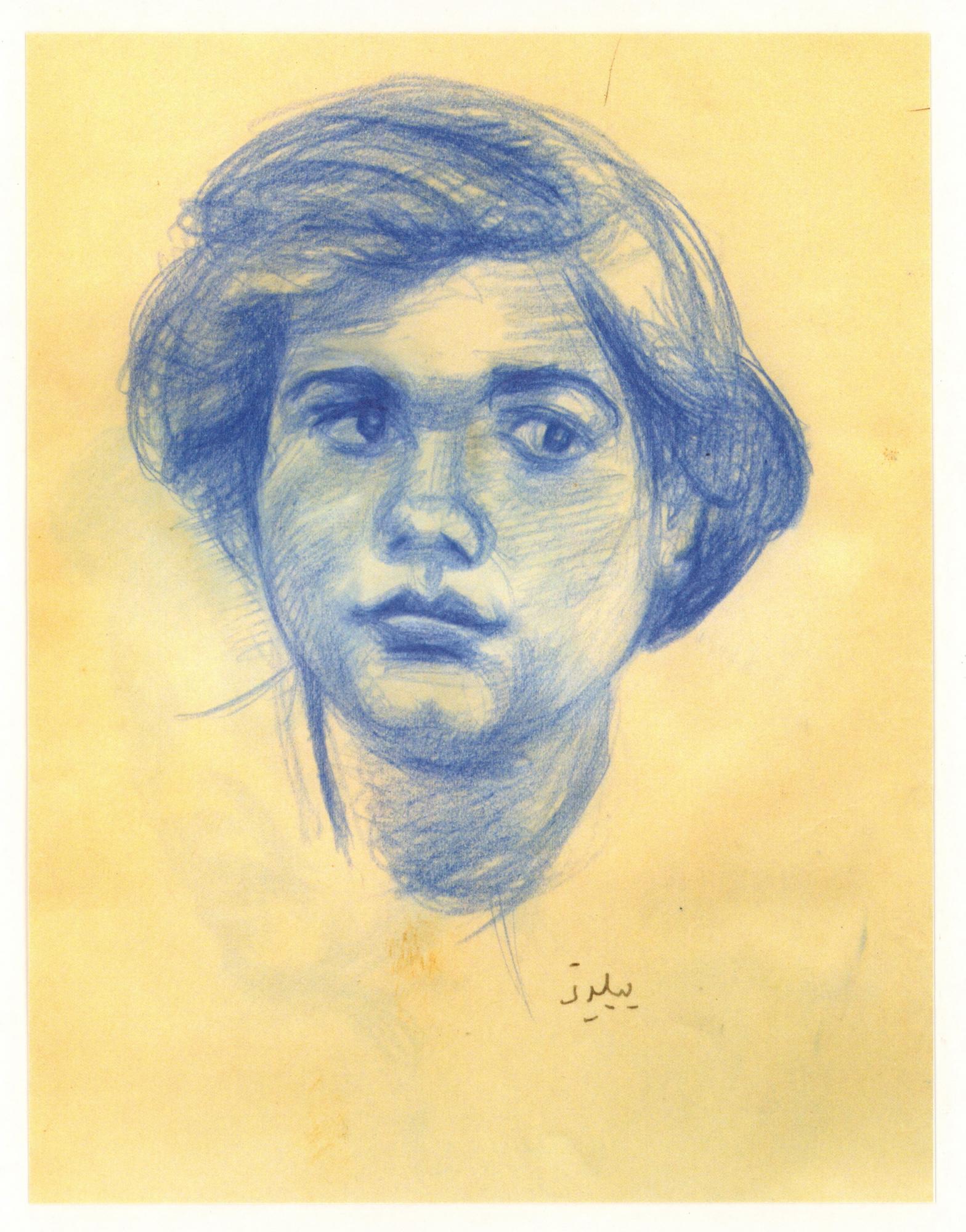 Yıldız Moran, by Emel Esin 1940's
