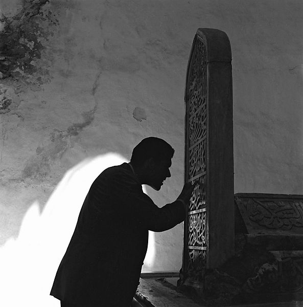 READER / OKUYAN,Anatolia, Turkey 1954