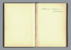 Exhibition Signature Booklet-05