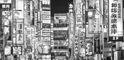6-Tokyo_edited