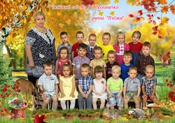 "Общая ""Осенняя"""