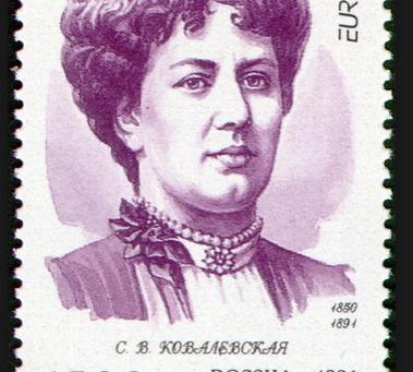 Sofia Kovalèvskaia. Saps qui és?