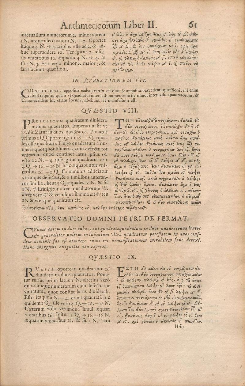 Aritmètica de Diofant