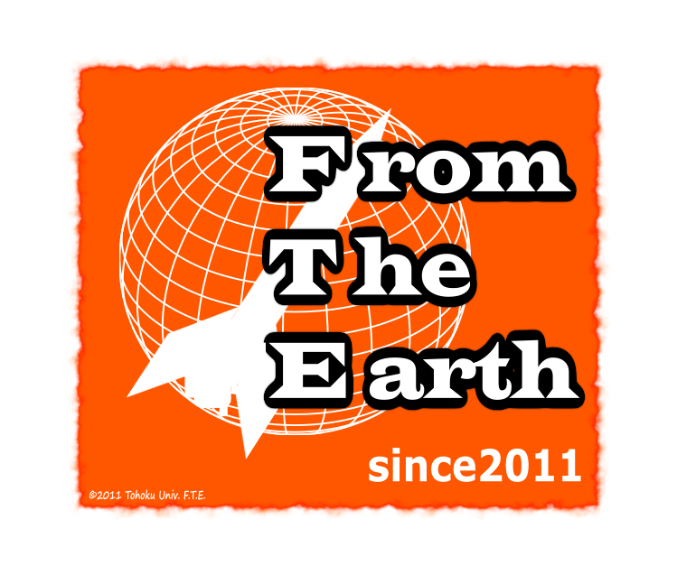 FTE_logo