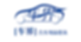 车界logo-01.png