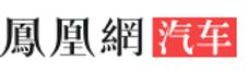 3.凤凰汽车【库里有】.png