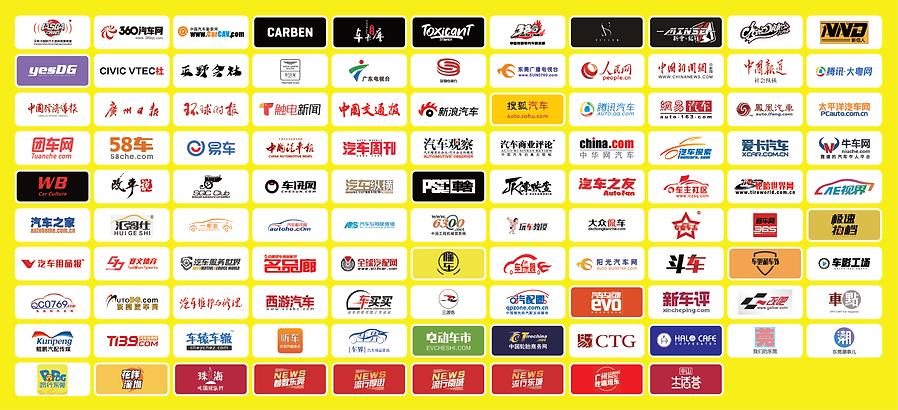 media partner-01.png