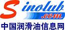 中国润滑油信息网.jpg
