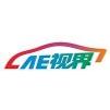 AE视界【选一即可】.png