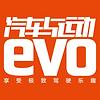 14汽车与运动EVO组合logo-01.png