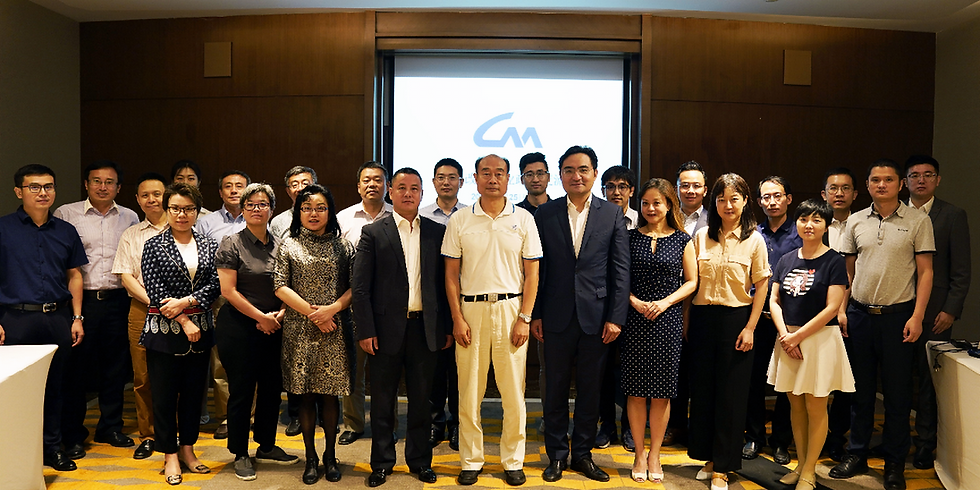 China Association of Automobile Manufacturers Tuning Branch Inaugural Meeting & The 1st Member Meeting