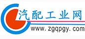 中国汽配工业网logo.jpg