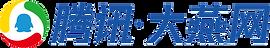 腾讯·大燕网_CMYK_logo_彩色.png