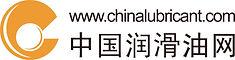 中国润滑油网.jpg